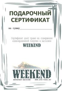 Подарочный сертификат на 1000 р фото