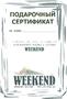 Подарочный сертификат на 1000 р title=