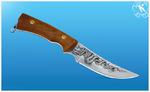 Нож Кизляр Гюрза-2 разделочный